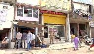 दिल्ली: भजनपुरा में प्रॉपर्टी डीलर की गोली मारकर हत्या