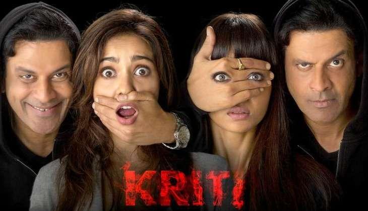 Watch: Radhika Apte, Manoj Bajpayee's Kriti proves Shirish Kunder is better at keeping things short