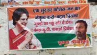 पोस्टर: एक सुर हर कांग्रेस जन का, नेतृत्व करो बहन प्रियंका