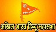 कैराना विवाद: हिंदू महासभा के गिरफ्तार 6 कार्यकर्ताओं को जमानत