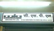 मुंबई: ठाणे में एटीएम कैश वैन से 12 करोड़ की लूट