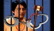 अजमेर दरगाह ब्लास्ट मामले में साध्वी प्रज्ञा और इंद्रेश कुमार को NIA की क्लीनचिट