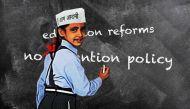 केजरीवाल सरकार ने शिक्षा सुधार को आगे बढ़ाया