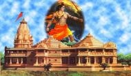 अयोध्या में राम मंदिर बनने का रास्ता साफ, सुप्रीम कोर्ट का बड़ा फैसला