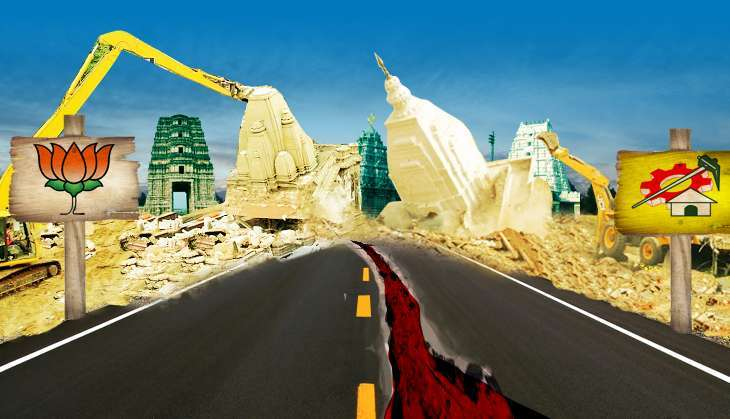 Catch Hindi: bjp and tdp are playing temple run in Andhra