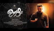 Oozham Teaser: After Memories, Prithviraj and Jeethu Joseph are back with another revenge drama