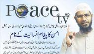 जाकिर नाइक के पीस टीवी के प्रसारण पर प्रतिबंध के सख्त निर्देश जारी