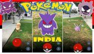7 कारण क्यों भारत में नहीं खेलना चाहिए पोकेमॉन गो