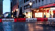 जर्मनी: म्यूनिख के शॉपिंग सेंटर में फायरिंग, हमलावर समेत 10 लोगों की मौत