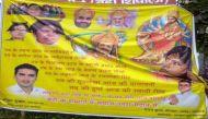 पोस्टर से सामने आया बीजेपी का दलित विरोधी चेहरा, इलाहाबाद में केस दर्ज