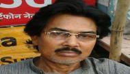 वीडियो: बिहार में लेफ्ट के एमएलए की सरेआम गुंडागर्दी, बैंक मैनेजर को जड़ा थप्पड़
