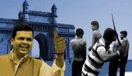 उना के गोरक्षकों के लिए महाराष्ट्र में सरकारी नौकरी पाने का अवसर