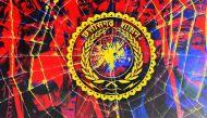 माओवाद: एक और मुठभेड़ को लेकर सुरक्षा बलों पर गहराया शक