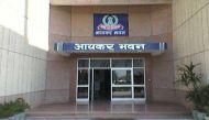 नोटबंदी: बैंक खातों से बेनामी लेन-देन पर हो सकती है 7 साल की जेल