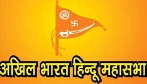Uttar Pradesh chief of Hindu Mahasabha Yogendra Verma thrashed in Shernagar