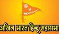 मोदी के कथित गोरक्षकों वाले बयान पर भड़का हिंदू महासभा