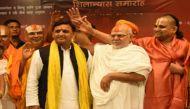 महंत ज्ञान दास: 'नहीं चाहते हैं खून में सना राम मंदिर'