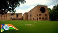 आजादी के 70 सालः इन संस्थानों ने रखी आधुनिक भारत की आधारशिला