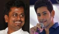 Will cherish working with AR Murugadoss: Mahesh Babu