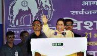 मायावती: 184 दलित-मुस्लिम और 106 ओबीसी उम्मीदवारों को मिलेगा टिकट