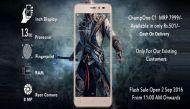 केवल 501 रुपये में चैंपवन सी1 स्मार्टफोनः फ्रीडम 251, नमोटेल के बाद अब ये कौन