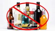 बिहार: गोपालगंज में जहरीली शराब से ही मरे थे 19 लोग, विसरा रिपोर्ट से पुष्टि