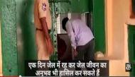 'फील द जेल': 500 रुपये में एक रात तो गुजारिए 220 साल पुरानी जेल में, देखिए वीडियो