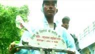 कश्मीर में अमन का पैगाम लेकर असम से निकले 20 साइकिल सवार, देखिए वीडियो