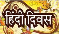 हिंदी दिवस: क्या आप जानते हैं? हिंदी नहीं है हमारी राष्ट्रभाषा