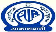 ऑल इंडिया रेडियो की बलूची सेवा के लिए वेबसाइट और ऐप की आज होगी शुरुआत