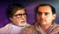 महानायक अमिताभ बच्चन के घर राजीव गांधी ने सोनिया संग लिए थे सात फेरे...