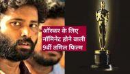 केवल 55 सेकेंड में जानें ऑस्कर नॉमिनेटेड फिल्म 'विसारनई' की कहानी