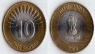 यूपी: पीलीभीत कोर्ट का आदेश, 10 रुपये का सिक्का लेने से मना करने पर चलेगा 'राजद्रोह' का केस