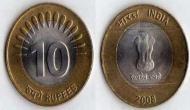 क्या मोदी सरकार अब 'सिक्का बंदी' करने जा रही है ?