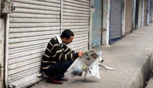 ग्रेटर कश्मीर के बाद जम्मू-कश्मीर सरकार का अब कश्मीर रीडर पर प्रतिबंध
