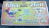 Varanasi: Modi, Nawaz Sharif, Kejriwal star as Ramayana characters in Shiv Sena's over-zealous posters