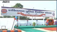 Petrol pump named after police horse Shaktiman inaugurated in Dehradun