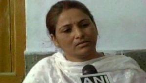 बिहार: गया में निलंबित एमएलसी मनोरमा देवी के घर लाखों की चोरी