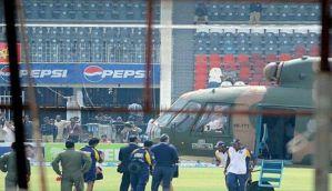 2009 के लाहौर टेस्ट में श्रीलंकाई क्रिकेट टीम पर हमले की साजिश रचने वाला मारा गया