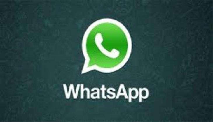व्हाट्सऐप टू-स्टेप वेरिफिकेशन शुरू, पासकोड भूले तो मैसेज हो जाएंगे डिलीट