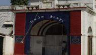 यूपी: गोरखपुर जेल में कैदी हुए हिंसक, मारपीट में 6 जेलकर्मी जख्मी