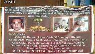 मुंबई में माफिया के खिलाफ मुहिम चलाने वाले आरटीआई कार्यकर्ता की हत्या