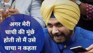 हैप्पीबर्थ डे नवजोत सिंह सिद्धूः सुनिए पाजी के धमाकेदार डायलॉग्स उन्हीं की जुबानी