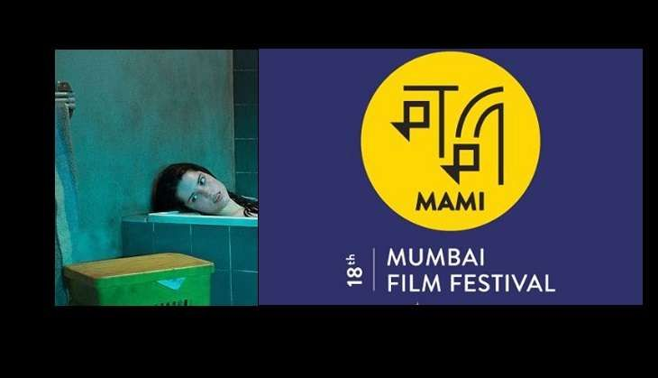 MAMI Film Festival Day 1 was a mix of reality and the surreal