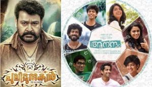 Kerala BO: Aanandam has excellent opening week while Pulimurugan continues to dominate