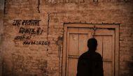 कैराना से हिन्दुओं का पलायन नहीं हुआ: अल्पसंख्यक आयोग