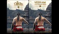 Veeram: War scenes, stunning VFX main highlight of Malayalam cinema's biggest film's trailer