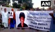 कराची: छात्रनेता शब्बीर बलोच की रिहाई के लिए प्रदर्शन, पाक सेना पर अगवा करने का आरोप