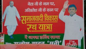 UP 2017: As Akhilesh's rath sets off, Shivpal conspicuously missing from yatra hoardings, standees