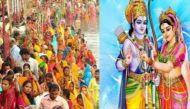 पुत्र की कामना के लिए मां सीता ने की थी बिहार में पहली छठ पूजा